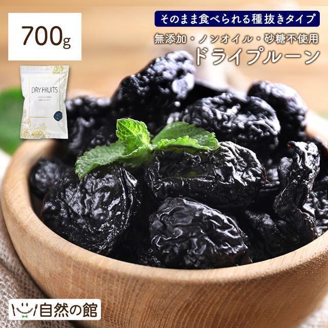 無添加 プルーン 850g 種抜き 送料無料 ドライフルーツ ノンオイル 砂糖不使用 ドライプルーン SALE 非常食 ミネラル サンスウィート