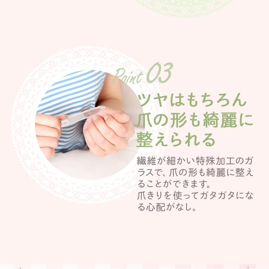 爪磨き 爪やすり ネイルケア ガラス製 つめみがき 爪 やすり 爪 ケア ガラス やすり ガラス 爪やすり ネイル シャイナー 爪ケア|shizenshop|17