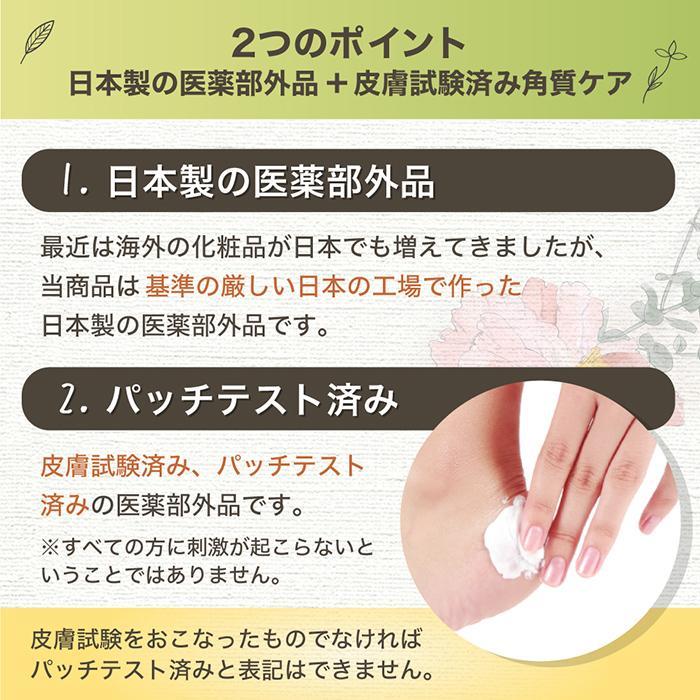 ウルンラップ かかとクリーム 薬用かかとつるつるクリーム 角質ケア かかと ひび割れ ガサガサ 乾燥 保湿|shizenshop|03