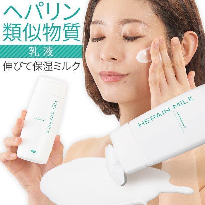 ヘパリン類似物質 化粧水 薬用 ローション 乳液 からだ 顔 体 ミルク 女性 男性 メンズ用 100ml|shizenshop|10