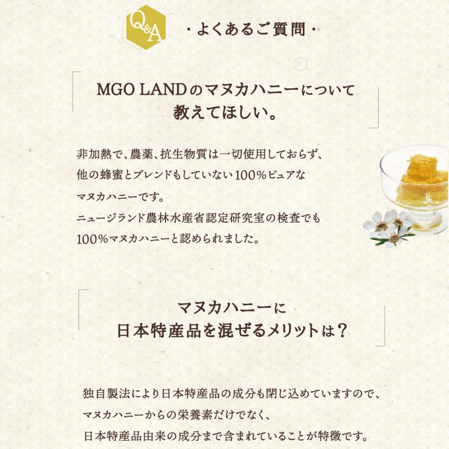 マヌカハニー お試し MGO 220 国産 天然素材 マヌカ の花の はちみつ  マヌカ蜂蜜 100g|shizenshop|15