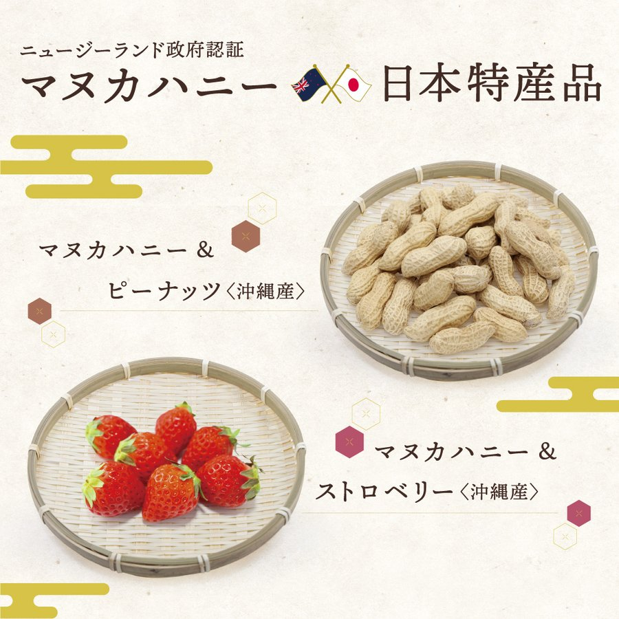 マヌカハニー お試し MGO 220 国産 天然素材 マヌカ の花の はちみつ  マヌカ蜂蜜 100g|shizenshop|04