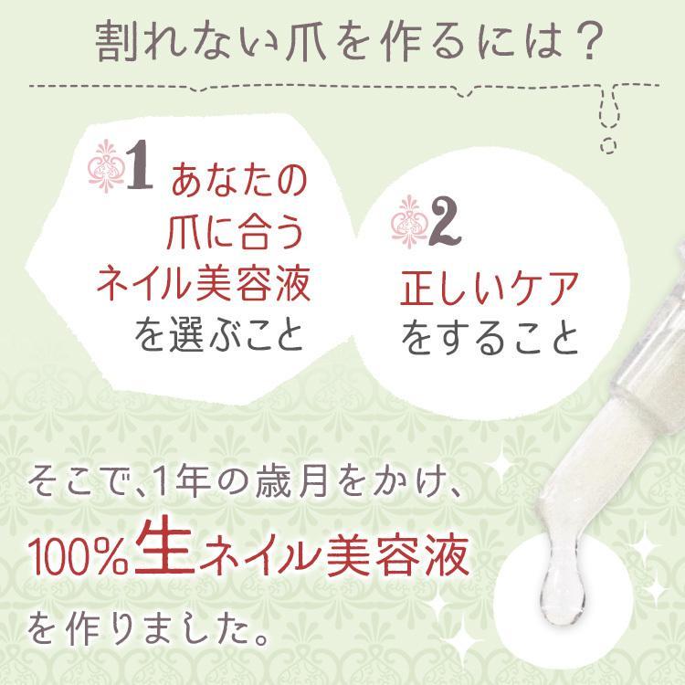 ネイルオイル ネイル美容液 ネイルオイル ペン キューティクルオイル ウルンラップ ネイルセラム 爪の美容液 ネイルケア 育爪 ネイルケアオイル|shizenshop|10