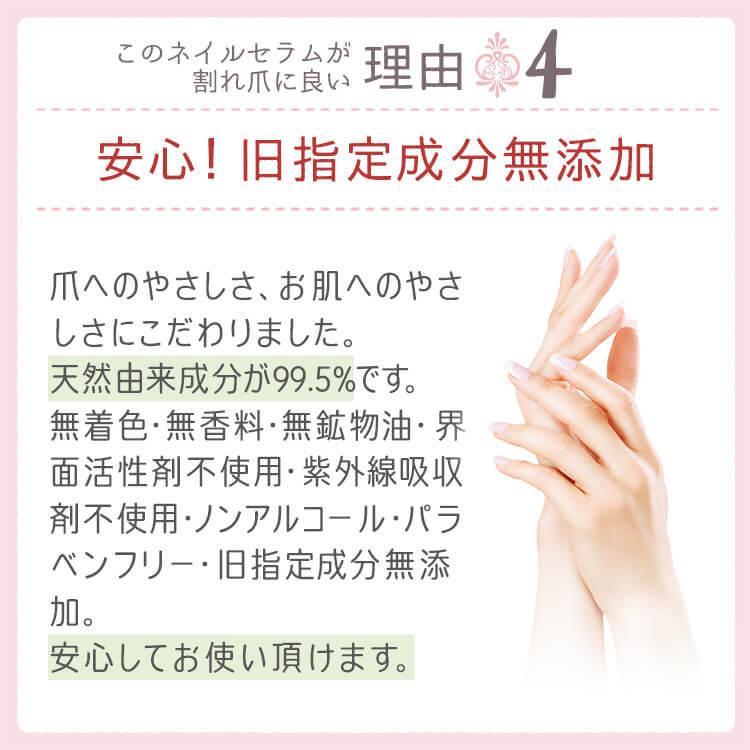 ネイルオイル ネイル美容液 ネイルオイル ペン キューティクルオイル ウルンラップ ネイルセラム 爪の美容液 ネイルケア 育爪 ネイルケアオイル|shizenshop|15