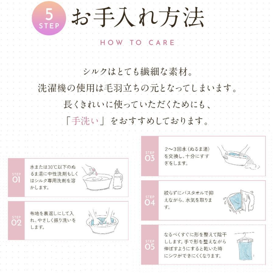 枕カバー シルク まくらカバー ピローケース 抗菌 高品質 敏感肌 ヘアケア 滑らか 安眠 ファスナータイプ パサつき 43×63|shizenshop|12