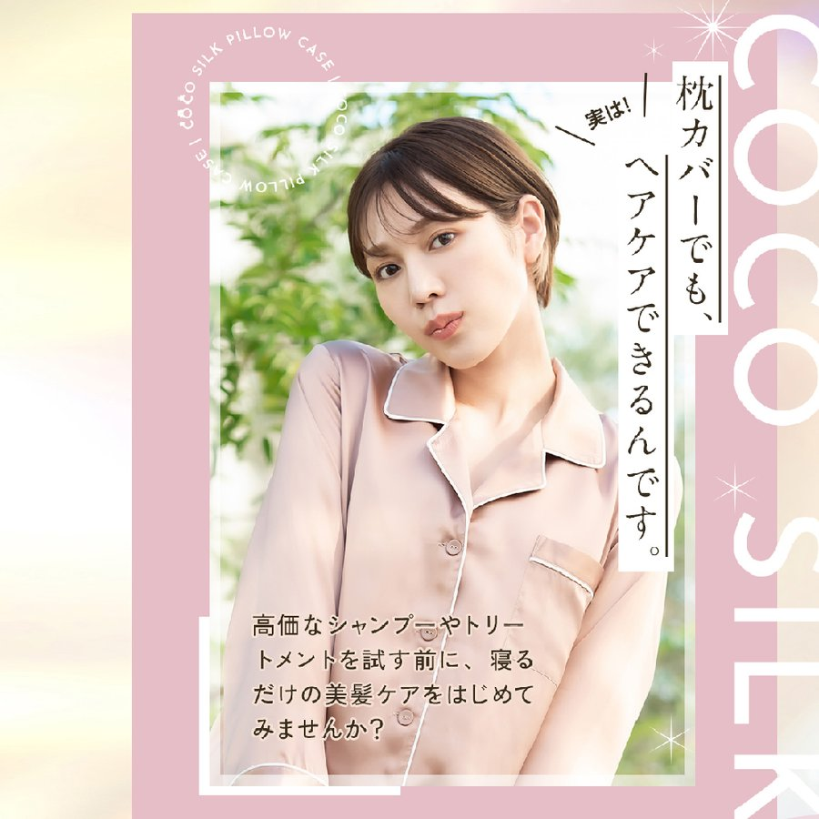 枕カバー シルク まくらカバー ピローケース 抗菌 高品質 敏感肌 ヘアケア 滑らか 安眠 ファスナータイプ パサつき 43×63|shizenshop|07