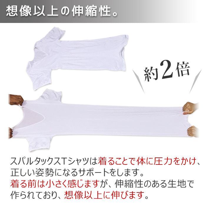 加圧シャツ メンズ 半袖【スパルタックス】加圧インナー Tシャツ 着圧インナー 着圧ウエア トップス コンプレッションウェア スポーツインナー|shizenshop|16