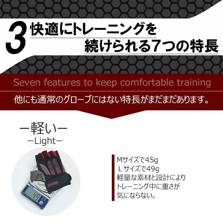 トレーニンググローブ 筋トレ 筋トレグローブ パワーグリップ ダンベル ジム ベンチプレス 保護 リストラップ スパルタックス メンズ|shizenshop|11