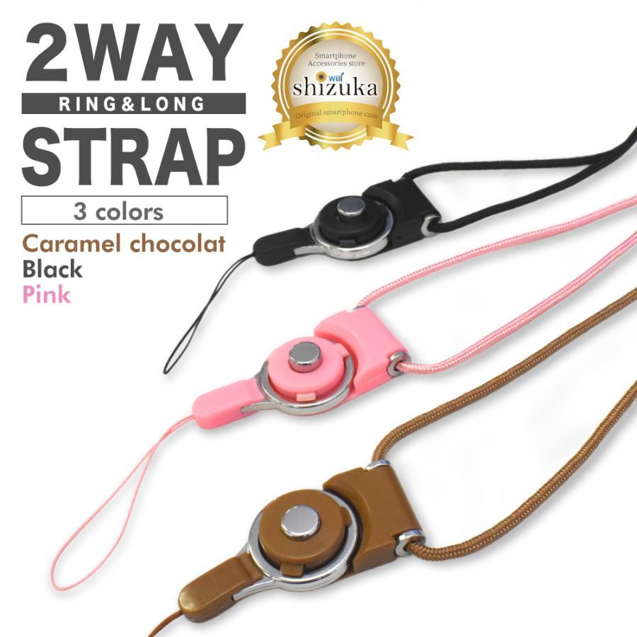 ネックストラップ 2WAY ロング シンプル 丸紐 40cm スマホ 携帯 ワンタッチ着脱 全3色 ブラック色 ブルー色 ピンク色 ロングストラップ 黒色 青色 Pink色