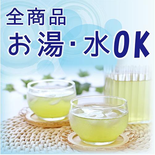 敬老の日 プレゼント 静岡茶ギフト 鈴子缶2個セット 贈り物に お茶の葉桐 煎茶ほうじ茶 かわいいお茶缶入り日本茶ギフト|shizuokahagiricha|12
