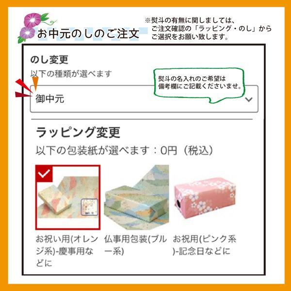 送料無料 静岡茶ギフト 鈴子缶3個セット 贈り物に お茶の葉桐 煎茶 ほうじ茶 和紅茶 日本茶詰め合わせ|shizuokahagiricha|11