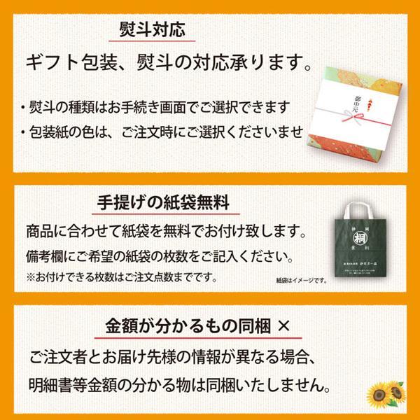 送料無料 静岡茶ギフト 鈴子缶3個セット 贈り物に お茶の葉桐 煎茶 ほうじ茶 和紅茶 日本茶詰め合わせ|shizuokahagiricha|12