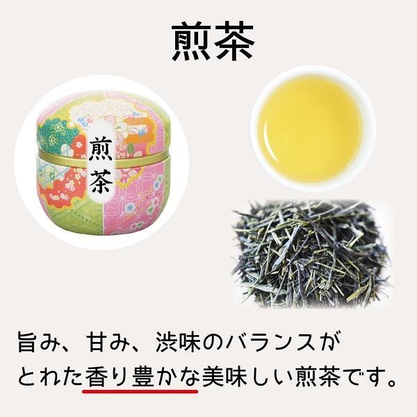 送料無料 静岡茶ギフト 鈴子缶3個セット 贈り物に お茶の葉桐 煎茶 ほうじ茶 和紅茶 日本茶詰め合わせ|shizuokahagiricha|04