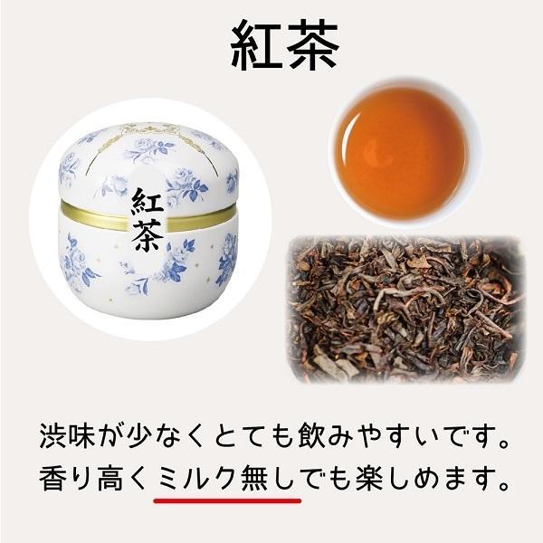 送料無料 静岡茶ギフト 鈴子缶3個セット 贈り物に お茶の葉桐 煎茶 ほうじ茶 和紅茶 日本茶詰め合わせ|shizuokahagiricha|06