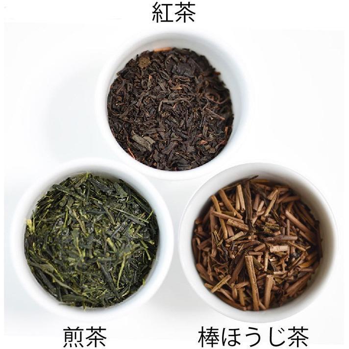 送料無料 静岡茶ギフト 鈴子缶3個セット 贈り物に お茶の葉桐 煎茶 ほうじ茶 和紅茶 日本茶詰め合わせ|shizuokahagiricha|09