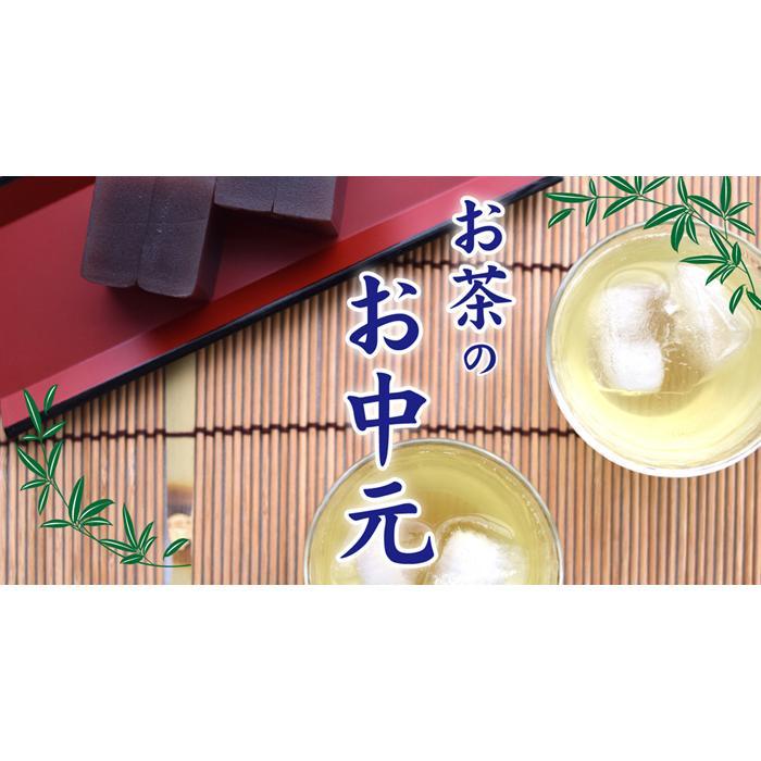 送料無料 静岡茶ギフト 鈴子缶3個セット 贈り物に お茶の葉桐 煎茶 ほうじ茶 和紅茶 日本茶詰め合わせ|shizuokahagiricha|10