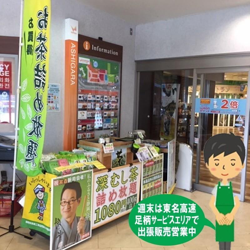 玉鳳 100g×3袋/贈り物ギフト|shizuokaochaya|02