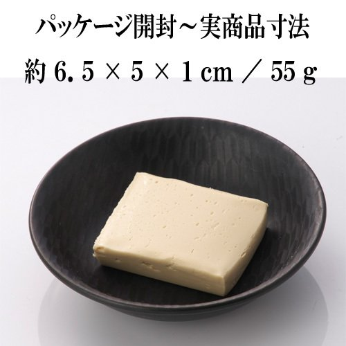 静岡はちみつチーズ|shizuokaochaya|02
