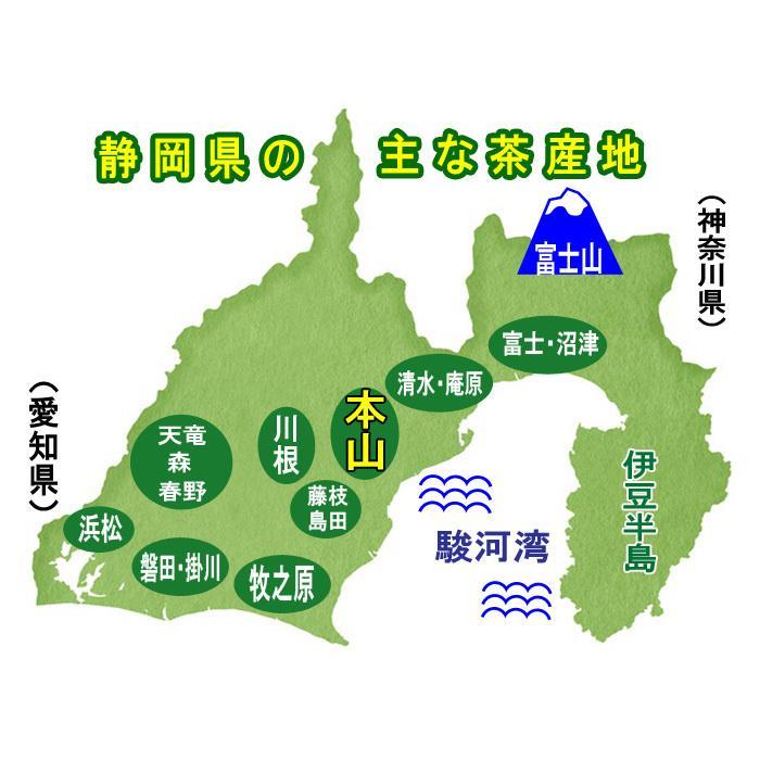 静岡本山産一番茶80g + 牧之原産深むし茶80g 各3袋 お試しセット|shizuokaochaya|07