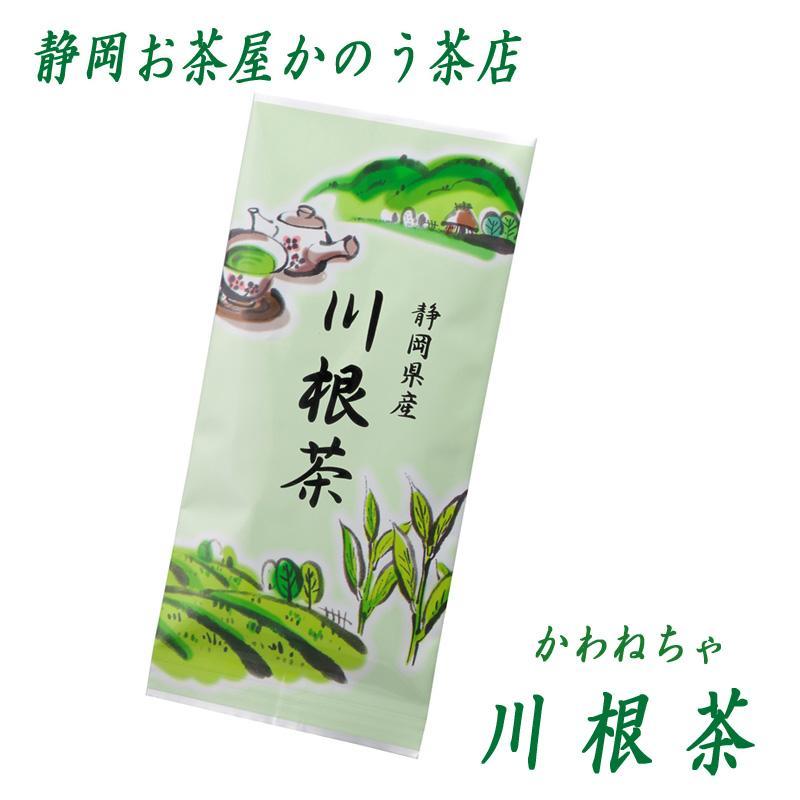川根茶 100g shizuokaochaya