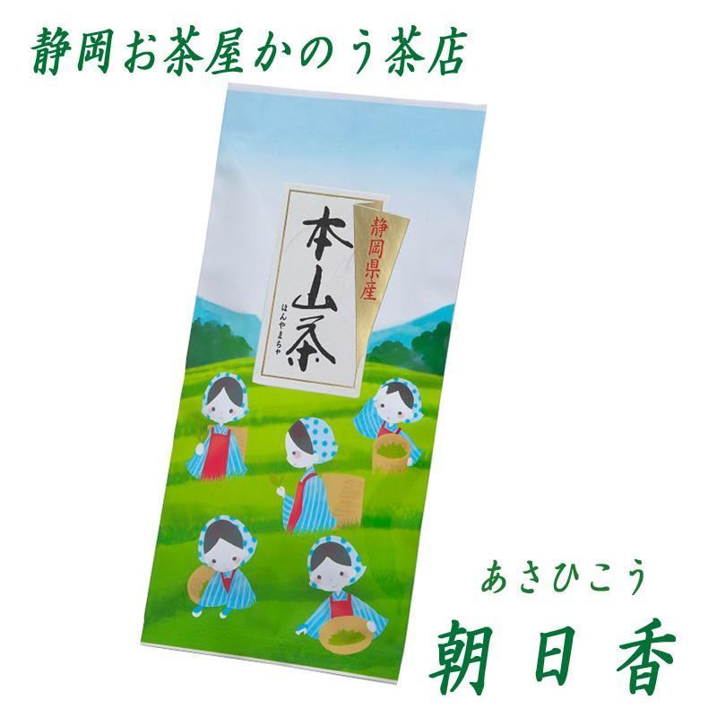 朝日香(あさひこう) 100g|shizuokaochaya