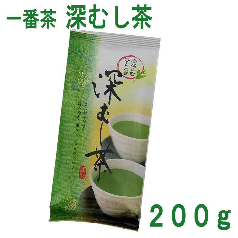 深むし茶 200g shizuokaochaya
