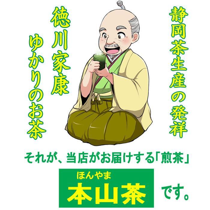 くき茶/茎茶 (棒茶) 100g shizuokaochaya 06