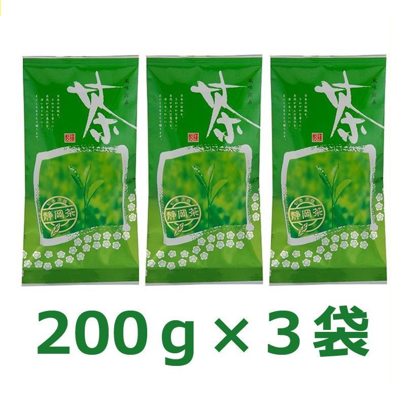 本山産一番茶 200g×3袋(メール便送料込み)|shizuokaochaya