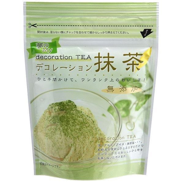 静岡朝比奈産「抹茶」40g shizuokaochaya