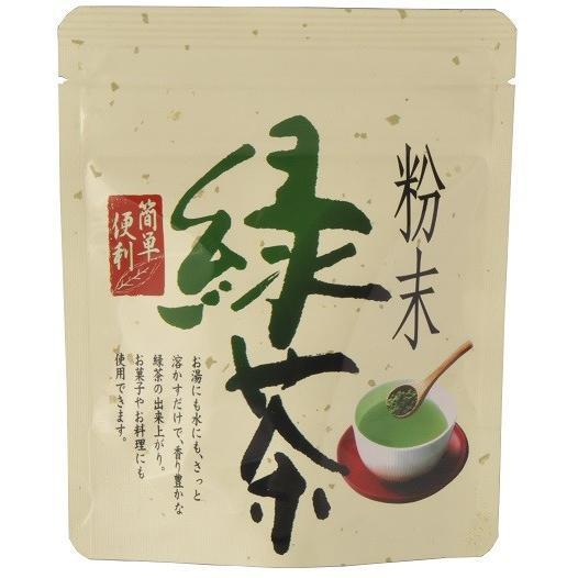 粉末茶 70g|shizuokaochaya
