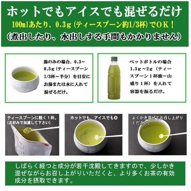 粉末茶 70g|shizuokaochaya|04