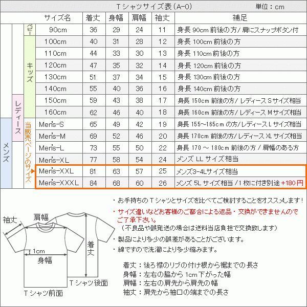 頑張れ自分!Tシャツ 大きいサイズXXL・XXXL しんどいけれど、頑張っているあなたを応援 運動会 体育祭 クラスTシャツ 合格祈願ギフト 受験 励まし sho-koma 09