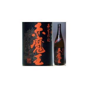送料無料/赤魔王 赤芋仕込み 25度 1800ml×6本 1ケース 櫻の郷醸造 本格芋焼酎 あかまおう 1.8L