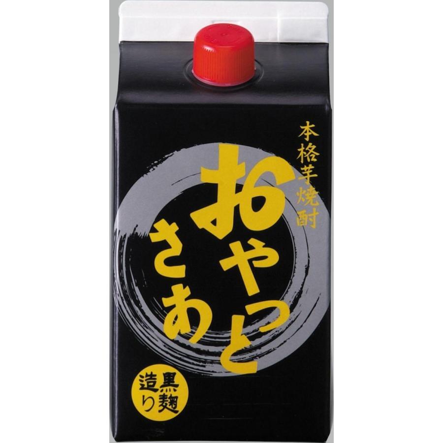 【ケース販売】岩川醸造 おやっとさあ 黒 パック 25度 900ml×6本 芋焼酎