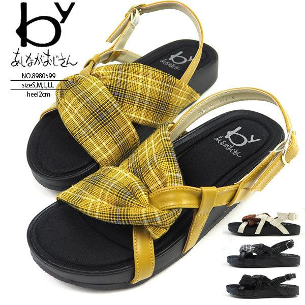 byあしながおじさん サンダル ソフトクッションサンダル 8980599 レディース ぺたんこ|shoesbase2nd