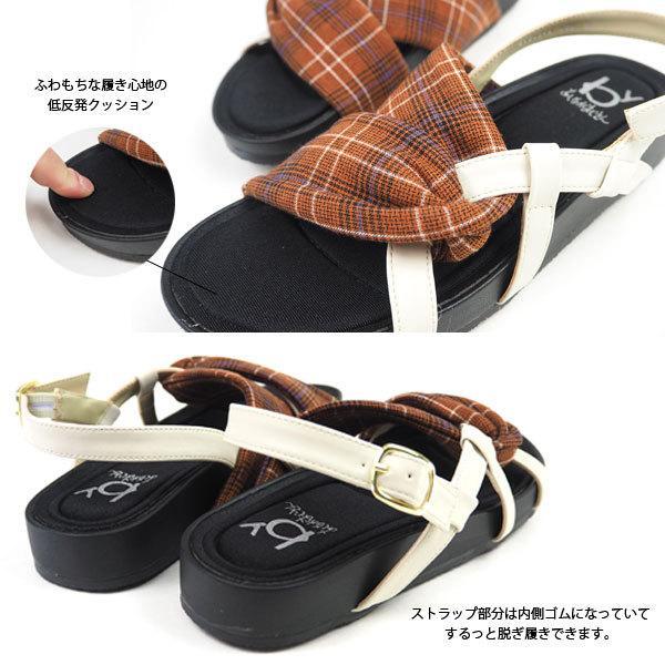 byあしながおじさん サンダル ソフトクッションサンダル 8980599 レディース ぺたんこ|shoesbase2nd|03