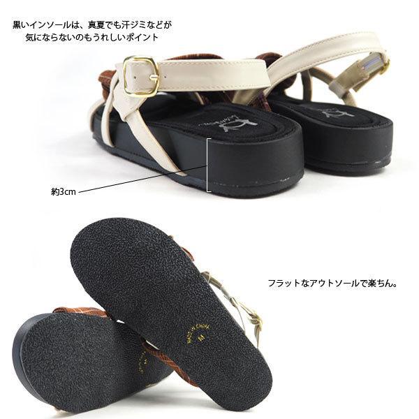 byあしながおじさん サンダル ソフトクッションサンダル 8980599 レディース ぺたんこ|shoesbase2nd|04