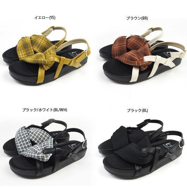 byあしながおじさん サンダル ソフトクッションサンダル 8980599 レディース ぺたんこ|shoesbase2nd|05