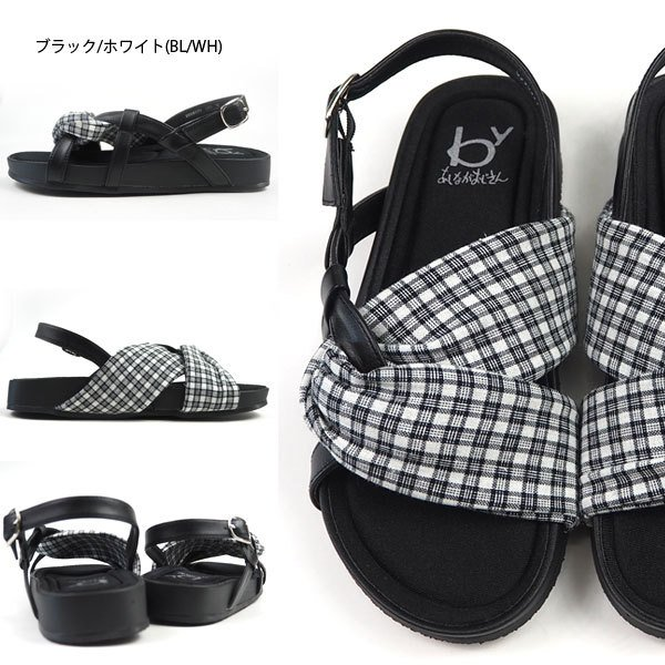 byあしながおじさん サンダル ソフトクッションサンダル 8980599 レディース ぺたんこ|shoesbase2nd|08