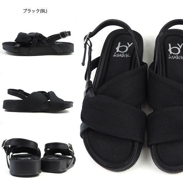 byあしながおじさん サンダル ソフトクッションサンダル 8980599 レディース ぺたんこ|shoesbase2nd|09