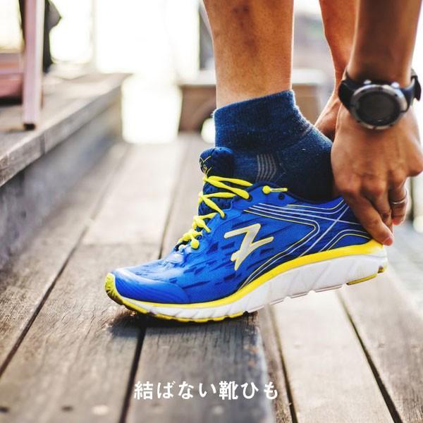 キャタピー CATERPY 靴紐 キャタピラン CATERPYRUN N50 N75 シューズ関連アイテム shoesbase2nd 02