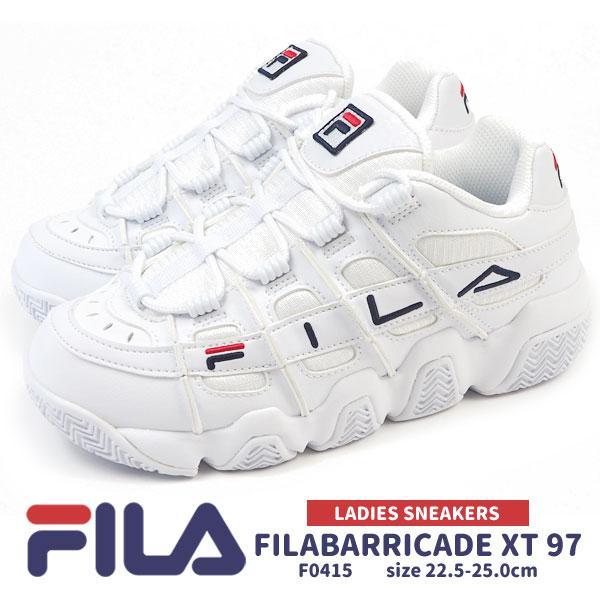 フィラ FILA スニーカー FILABARRICADE XT 97 フィラバリケード XT 97 F0415 0125 レディース|shoesbase2nd