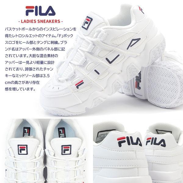 フィラ FILA スニーカー FILABARRICADE XT 97 フィラバリケード XT 97 F0415 0125 レディース|shoesbase2nd|02