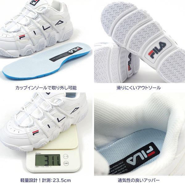 フィラ FILA スニーカー FILABARRICADE XT 97 フィラバリケード XT 97 F0415 0125 レディース|shoesbase2nd|03