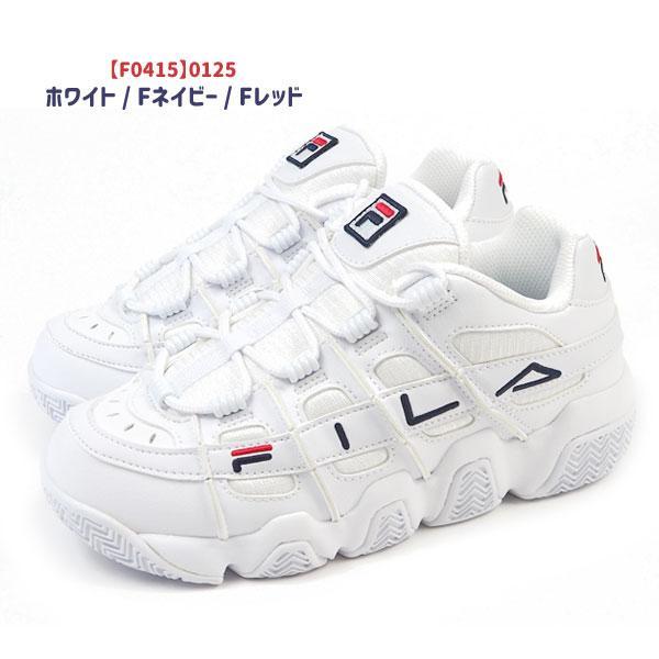 フィラ FILA スニーカー FILABARRICADE XT 97 フィラバリケード XT 97 F0415 0125 レディース|shoesbase2nd|04