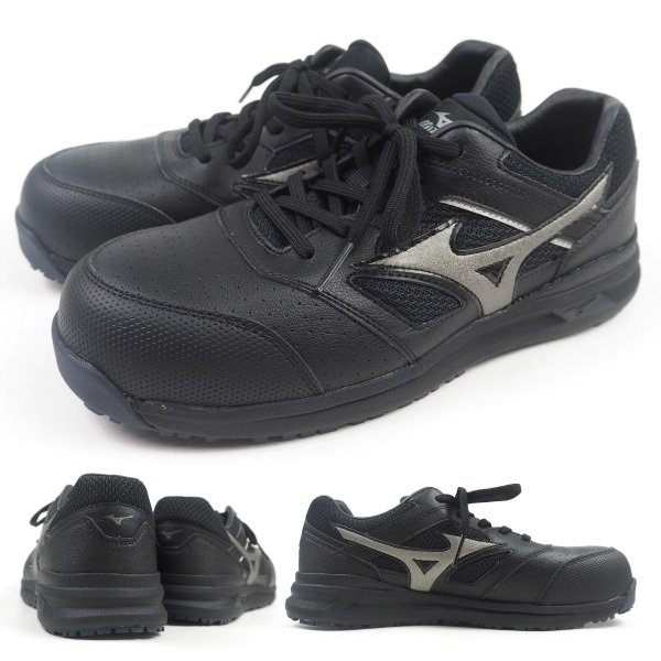 ミズノ mizuno プロテクティブスニーカー 安全作業靴 紐タイプ ALMIGHTY LS? 11L オールマイティLS?11L F1GA2100 メンズ 樹脂先芯|shoesbase2nd|11