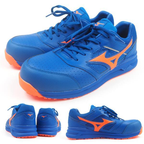 ミズノ mizuno プロテクティブスニーカー 安全作業靴 紐タイプ ALMIGHTY LS? 11L オールマイティLS?11L F1GA2100 メンズ 樹脂先芯|shoesbase2nd|13