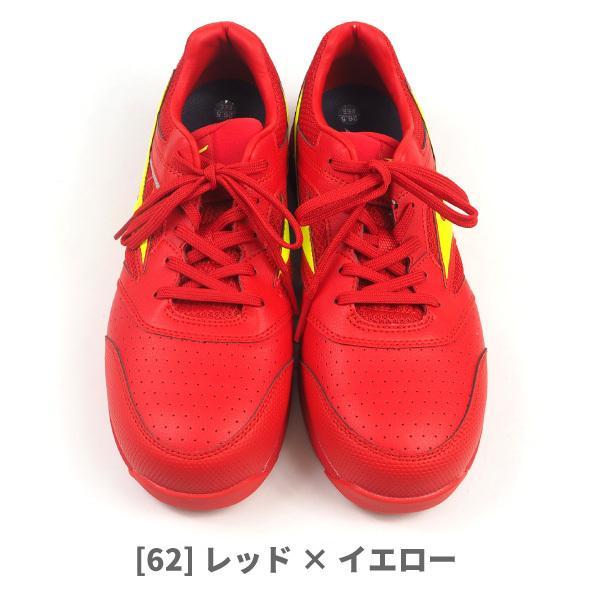 ミズノ mizuno プロテクティブスニーカー 安全作業靴 紐タイプ ALMIGHTY LS? 11L オールマイティLS?11L F1GA2100 メンズ 樹脂先芯|shoesbase2nd|14