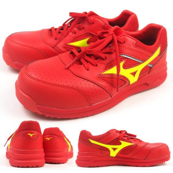 ミズノ mizuno プロテクティブスニーカー 安全作業靴 紐タイプ ALMIGHTY LS? 11L オールマイティLS?11L F1GA2100 メンズ 樹脂先芯|shoesbase2nd|15