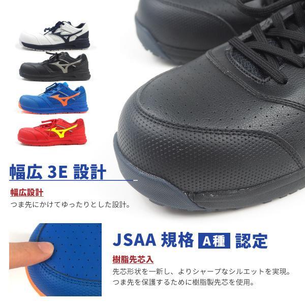 ミズノ mizuno プロテクティブスニーカー 安全作業靴 紐タイプ ALMIGHTY LS? 11L オールマイティLS?11L F1GA2100 メンズ 樹脂先芯|shoesbase2nd|03